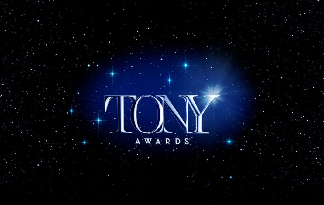 TONY AWARDS - LOGO - 2017