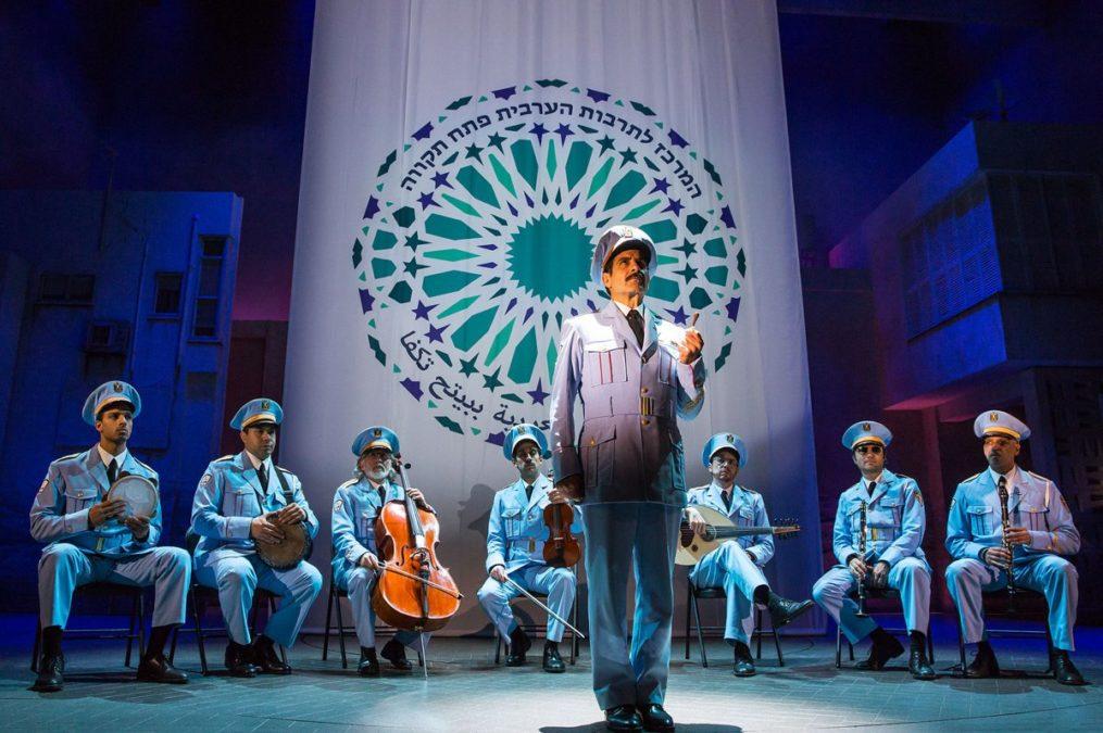 Show Photos - The Band's Visit - Broadway - 10/17 - Matthew Murphy